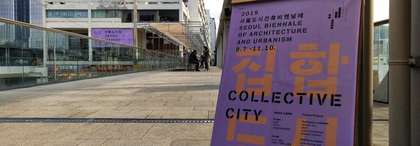 Poster 2019 Seoul Biennale of Architecture and Urbanism: Collective City